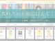 主要大学約80校&1万冊超の教科書を取り扱う「cacico テキスト」公開——半額以下で教科書が購入可能に