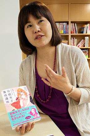 フルール編集長 波多野公美さん