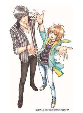 『LOVE STAGE!!』