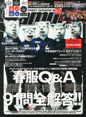 Samurai magazine5月号