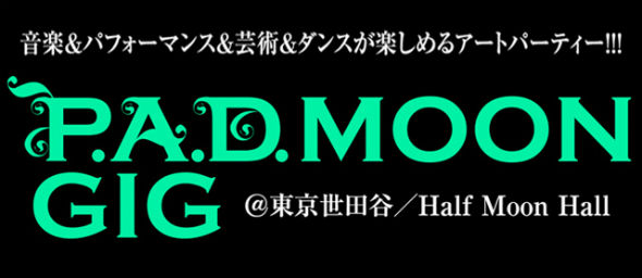 P.A.D.Moon GIG vol.4 BBQ!!