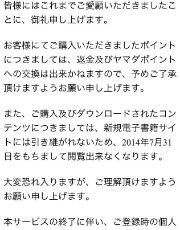ah_yamada2.jpg