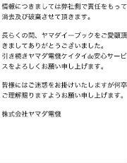 ah_yamada3.jpg