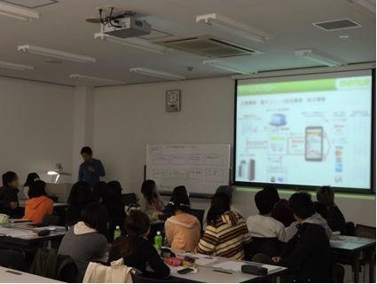 京都造形芸術大学マンガ学科での講義の様子