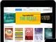 Apple、電子書籍エージェンシーモデル訴訟で和解に合意