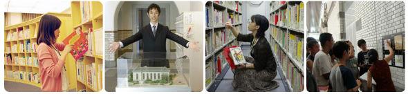 中高生のための『国立国会図書館の仕事』紹介