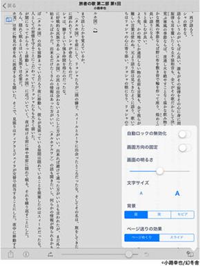 tnfigreader001.jpg