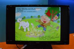 rmfigbook1-5.jpg