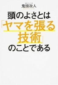 �e�X�g�ō����_������l�����H����Z�p