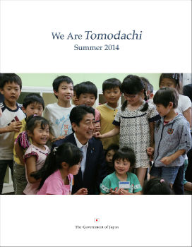 We Are Tomodachi Summer 2014