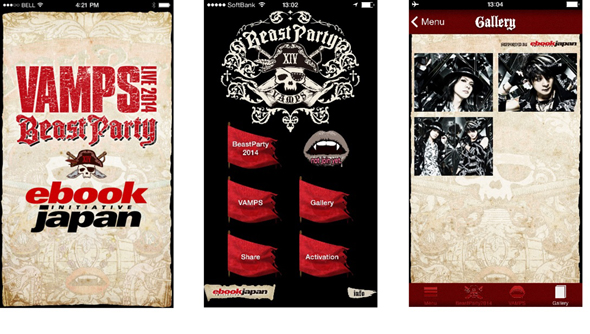 VAMPS LIVE 2014 BEAST PARTY App