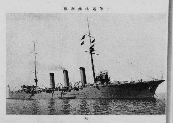 二等巡洋艦「利根」