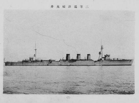 二等巡洋艦「大井」