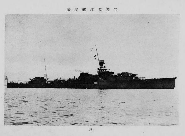二等巡洋艦「夕張」