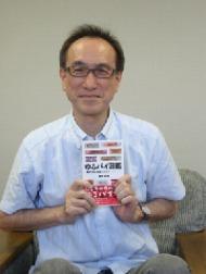『ゆるパイ図鑑 愛すべきご当地パイたち』著者の藤井青銅さん