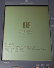 tnfigdbp021.jpg