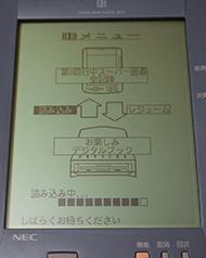 tnfigdbp022.jpg