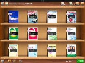 BookLooper