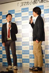 左=マシンガンズ滝沢さん 右=石田衣良さん