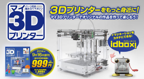 ah_printer1.jpg