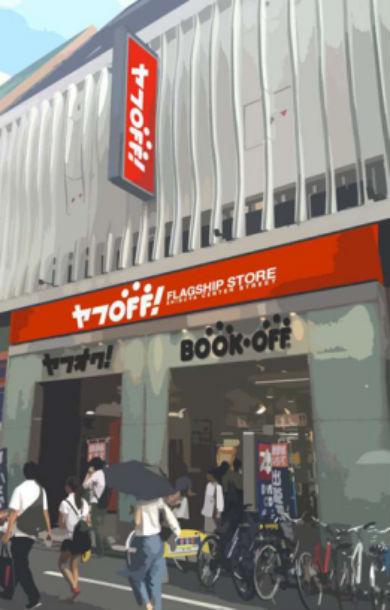 ヤフOFF! フラッグシップストア 渋谷センター街 外観イメージ