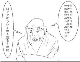 rmfig173-9.jpg