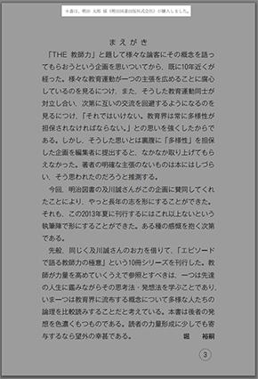 tnfigdrmf003.jpg