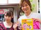 1日で2億円!? 驚異のカリスマ美容整体師・波多野賢也先生の小顔矯正を体験したよ!