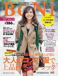 『BoNi』(セブン&アイ出版)