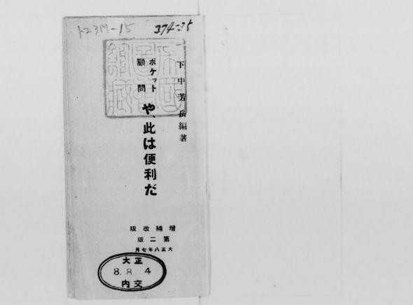 https://image.itmedia.co.jp/ebook/articles/1410/03/rmfigdegi185-1.jpg