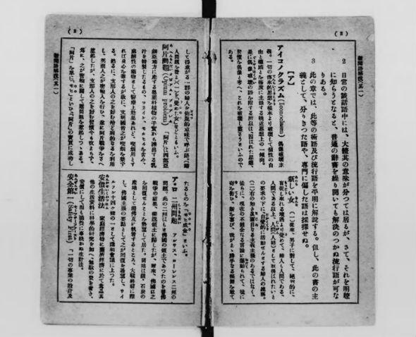 rmfigdegi185-4.jpg
