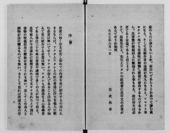rmfigdegi191-3.jpg
