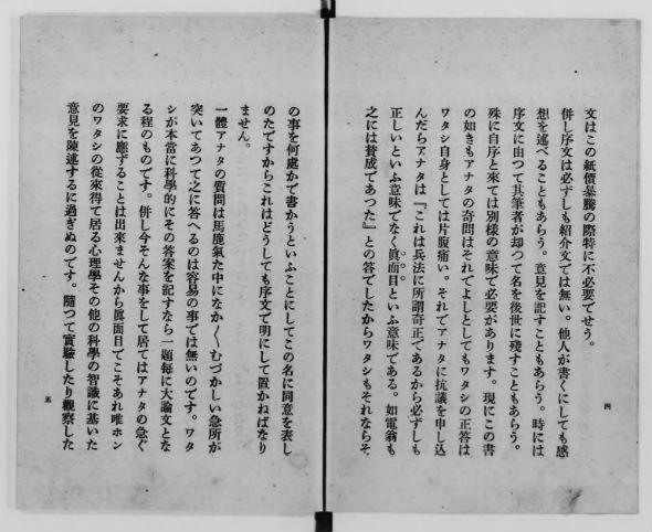 rmfigdegi191-4.jpg