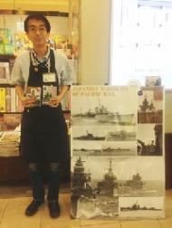 ブックエキスプレス エキュート上野店の西田さん