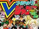『Vジャンプ』&「Vジャンプブックス」シリーズが「少年ジャンプ+」で読める!