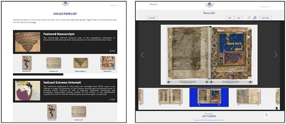 貴重な手書き文献が高解像度で閲覧できる