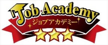 ah_manga001.jpg