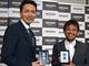 アマゾン、「KDPアワード」を創設 初代受賞者は高城剛氏