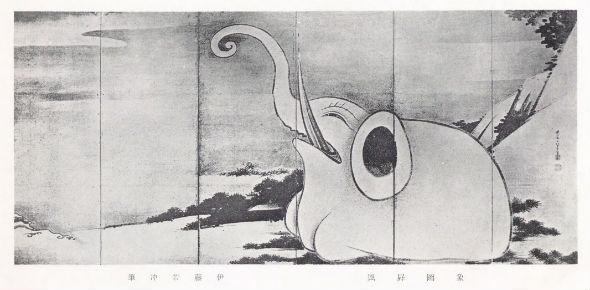 『芸術資料』(編:金井紫雲)