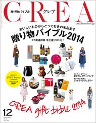 �wCREA�x12����