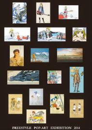 フリースタイル ポップアート展 2014