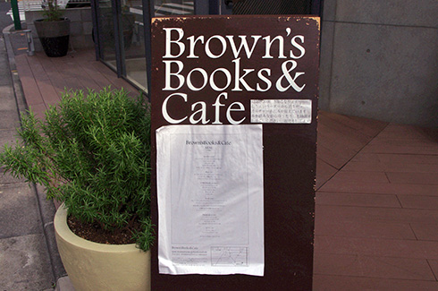 Brown's Books & Cafe