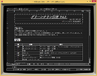 tnfigichi003.jpg