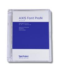 「AXIS Font ProN」パッケージ