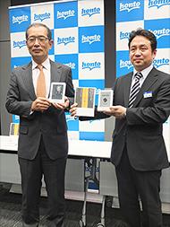 新サービスを発表した丸善CHIホールディングスの中川清貴社長(左)とトゥ・ディファクトの加藤嘉則社長