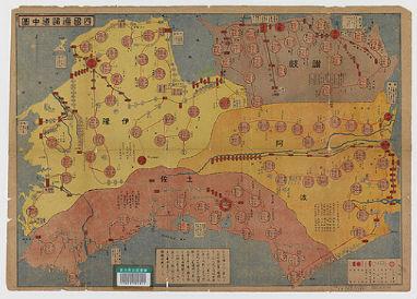 『四国遍路道中図』(出典:香川県立図書館デジタルライブラリー)