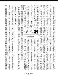 tnfigkobo013.jpg