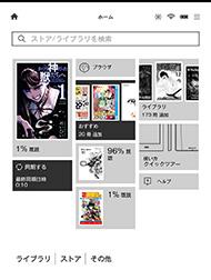 tnfigkobo023.jpg