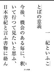 tnfigkobo032.jpg