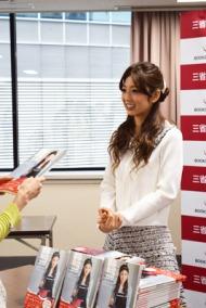 『小倉優子の毎日おいしい♡おうちごはん』を出版した小倉優子さん